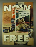 1971 Purina Cat Chow Ad - Now