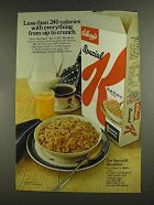 1972 Kellogg's Special K Cereal Ad - Sip to Crunch