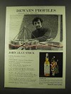 1973 Dewar's White Label Scotch Ad - John Alan Stock