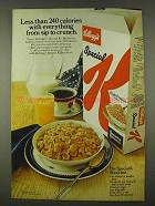 1973 Kellogg's Special K Cereal Ad - Sip to Crunch