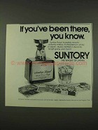 1973 Suntory Royal Whisky Ad - If You've Been There