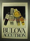 1977 Bulova Watch Ad - 22970, 21569, 21370 and 22964