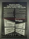1977 Panasonic Technics Amplifier & Tuner Ad - SU-7600