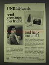 1977 United States Committee for UNICEF Ad