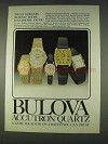 1978 Bulova Watch Ad - #92898, 92864, 92912, 92819