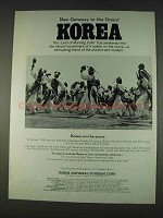 1978 Korea National Tourism Corp Ad - Gateway