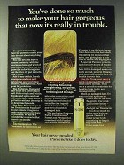 1978 Pantene Conditioner Ad - Make Your Hair Gorgeous