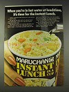1978 Maruchan Instant Lunch in a Cup Ad - Hot Water
