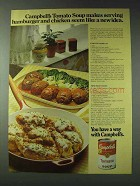1978 Campbell's Tomato Soup Ad - Chicken Parmesan
