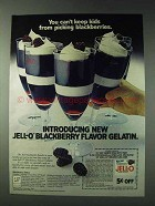 1978 Jell-O Blackberry Gelatin Ad - Can't Keep Kids