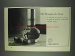 1978 Shiseido Lordos Perfume Ad - Message of a Scent
