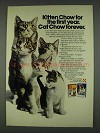 1978 Purina Kitten Chow and Cat Chow Ad
