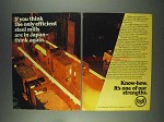 1978 USS Steel Ad - Only Efficient Steel Mills in Japan