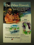 1979 United Airlines Ad - Hawaii - James A. Michener