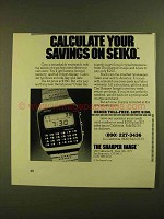 1979 Seiko Watch Ad - Calculate Your Savings