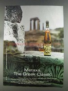 1980 Metaxa Liqueur Ad - The Greek Classic