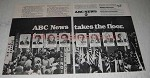 1980 ABC Republican Convention Ad - Ted Koppel, Walters