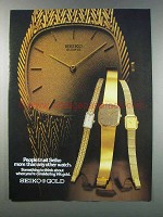 1981 Seiko Gold Watches Ad - People Trust More