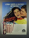 1981 L'erin Sheer & Glossy Lip Gloss Ad - Take a Shine