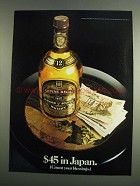 1984 Chivas Regal Scotch Ad - $45 in Japan