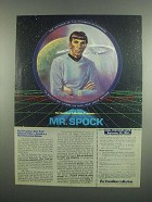 1984 Hamilton Collection Mr. Spock Star Trek Plate Ad