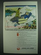 1984 Japan Air Lines Ad - Serenity and Space