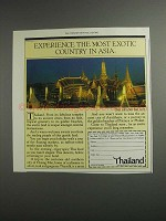 1984 Thailand Tourism Ad - Most Exotic Country