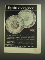 1955 Spode Dinnerware Ad - Byron and Shanghai China