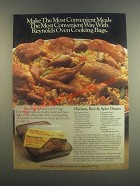 1985 Reynolds Oven Cooking Bags Ad - Chicken Rice Spice