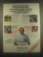 1985 Vicks Cremacoat Ad - Doctors Have Given