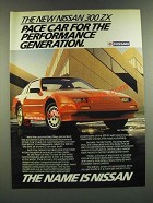 1986 Nissan 300 ZX Car Ad - Pace Car for the Performance Generation