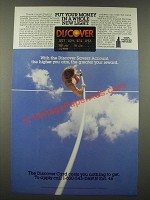 1986 Discover Card Ad - Put Your Money in A Whole New Light