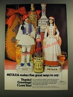 1971 Metaxa Liqueur Ad - Makes Fie Great Ways to Say