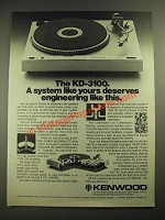 1980 Kenwood KD-3100 Turntable Ad - A System Like Yours