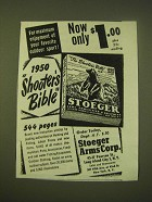 1950 Stoeger Arms Corp. Ad - Your Favorite Outdoor Sport