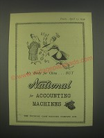1949 NCR National Accounting Machines Ad - It's derby for china