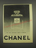 1949 Chanel No. 5 Perfume Ad - The most treasured name in perfume