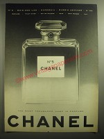 1959 Chanel No. 5 Perfume Ad - The most treasured name in perfume