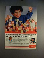 1985 Playskool ABC Blocks Ad, w/ Joan Lunden!