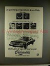 1976 Oldsmobile Cutlass S Car Ad - Sporting
