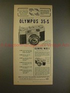 1957 Olympus 35-S and Wide-S Camera Ad - See and Try!!