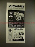 1959 Olympus 35-S, 35 and Wide-E Camera Ad - NICE!!