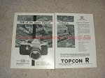 1959 2pg Topcon R Camera Ad - Top of Optical Industry!