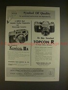 1958 Konica III-a and Topcon R Camera Ad - Quality!!