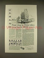 1929 Dollar Steamship Line Ad - Stop in China!