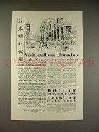 1929 Dollar Steamship Line Ad - Southern China Too