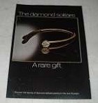1978 9-page De Beers Solitaire Diamond Jewelry Ad - A Rare Gift