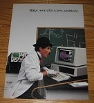 1985 3-page IBM PC/ES Series Computer Advertisement - Engineering/Scientific